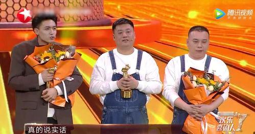 喜剧人7宋晓峰和秦霄贤双冠军到底谁该尴尬一组数字有答案