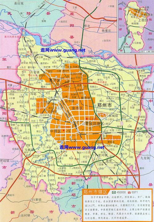 郑州地图三全图,郑州地图三高清版下载户外资料网8264.com