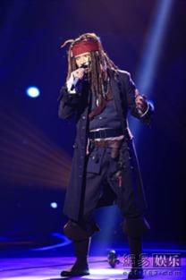 王嘉尔罗中旭巫启贤蓝瘦的海盗很香菇是谁