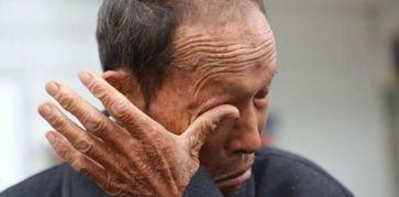 8000万农村老人的养老现状