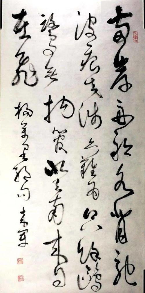 淮河古诗句