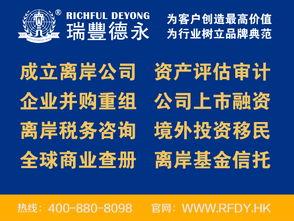 香港公司报税的规范性