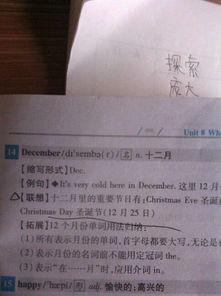 12点25分用英语怎么写(12:25用英文怎么说)