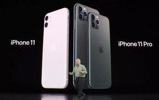 iphone11iphone11pro