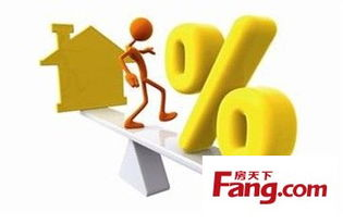 住房商业贷款(什么是商业贷款)