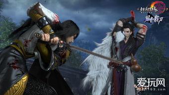 宿命之殇暴力对决 剑网3 霸刀CG完整版首映