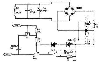 基于MSP43O单片机的无线充电器电路设计