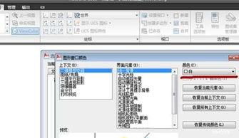 怎么使用美图软件修改图片背景