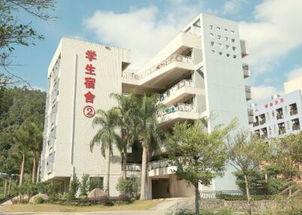 广东省城市建设技师学院
