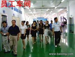 国泰君安证券郑州股票开户电话预约方便快捷