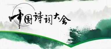 跟南京有关的诗句