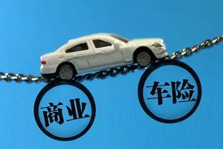 关于车辆保险的法律知识