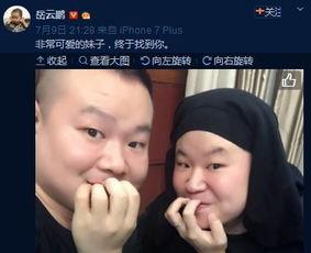 林更新晒自拍撞脸王思聪,撞脸明星盘点
