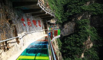 北京附近又惊现一玻璃栈道 全国最长 最刺激 第一批去的人已哭着回来