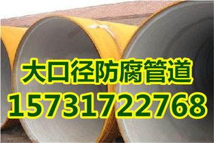污水处理用螺旋焊接钢管厂家价格