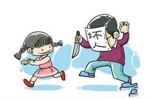 育儿危险常识