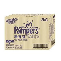 十大品牌纸尿裤(十大国产纸尿裤品牌)
