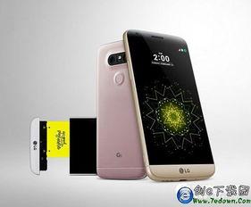 国行LG G5 SE正式上市 售价3499元
