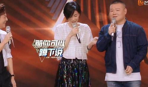岳云鹏为何拒绝王菲好友申请原因仅仅是偶像只需要远观吗