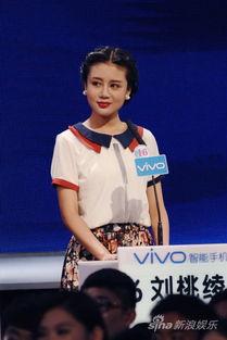 非诚勿扰刘桃绫我并非传说中的网络美女