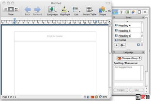 Nisus Writer Pro 2 强大的文字编辑