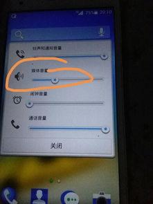 微信打电话直接就是扬声器