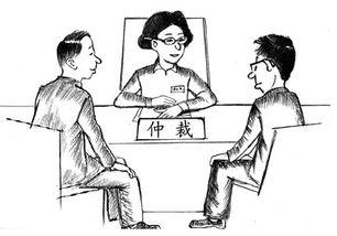 民商事仲裁的受案范围是什么