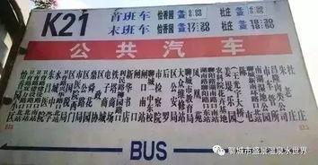 公交路线:a:乘坐k456路车的,请在朱老庄站下车(往南80米路西即是盛