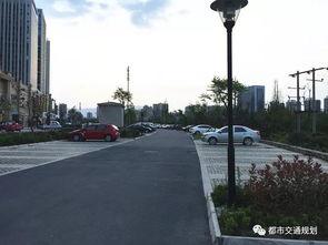 关于城市停车问题的文章