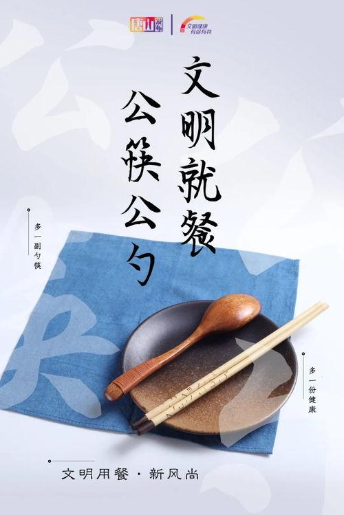 原标题:《【网络公益】迁安杨各庄镇宣传委员直播带货温泉养殖罗非鱼!