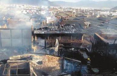 香格里拉古城大火扑灭 损失目前还无法估计