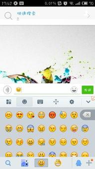 微信输入什么弹出表情