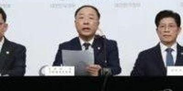 报道称,韩国政府24日召开对外经济部门长官会议,决定放弃在世贸组织(wto)的发展中国家地位。