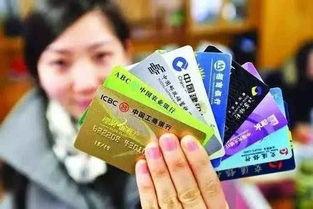 怎么从银行卡中钱