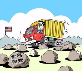中国已成贸易保护主义最大受害者