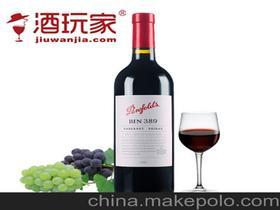 奔富红酒有几个系列(澳洲红酒品牌排名)