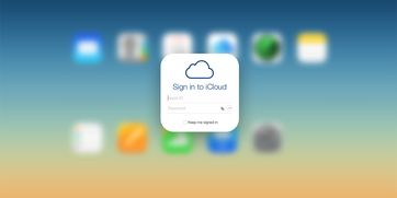 苹果手机icloud怎么用