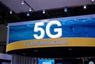 中国互联网30年,5G时代终于到来
