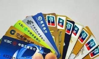 换居住地银行卡怎么办