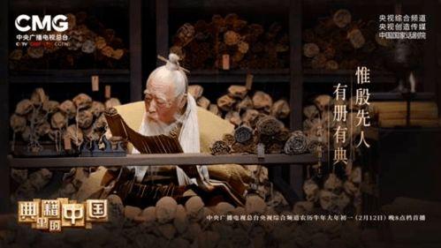 爆红出圈带热中国文化慎海雄我们为何策划典籍里的中国