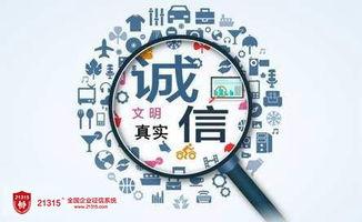 信用评估机构(信用评级机构由哪个部门负责监管?)