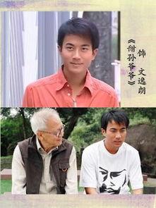 杨幂家庭成员大揭秘 女儿小糯米老公刘恺威公公刘丹