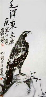 齐白石与张大千送给毛主席的书画作品