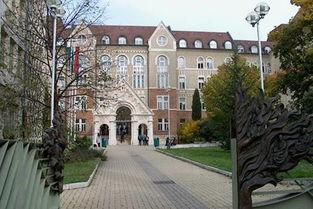 匈牙利大学名校有哪些 专升本