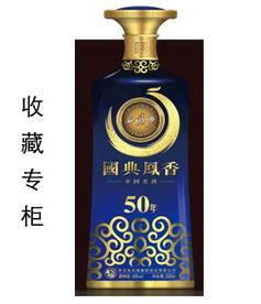 """西凤酒IPO之路遇""""黑天鹅""""事件,酒类股票近期会不会受影响?"""