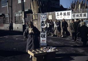 暴风雨前的宁静 朝鲜战争前夕的汉城彩照