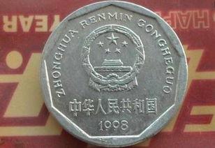 菊花1角硬币最新价格
