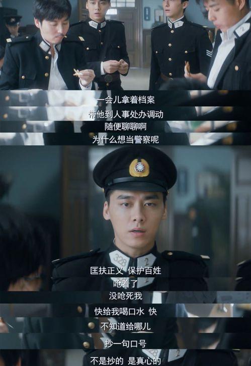 隐秘而伟大开播,等了两年,李易峰的演技终于被认可了