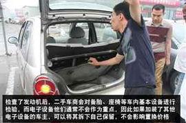 验车流程及注意事项(验车过期多长时间处罚)