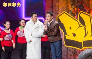 郭阳郭亮在欢乐喜剧人第五季摄